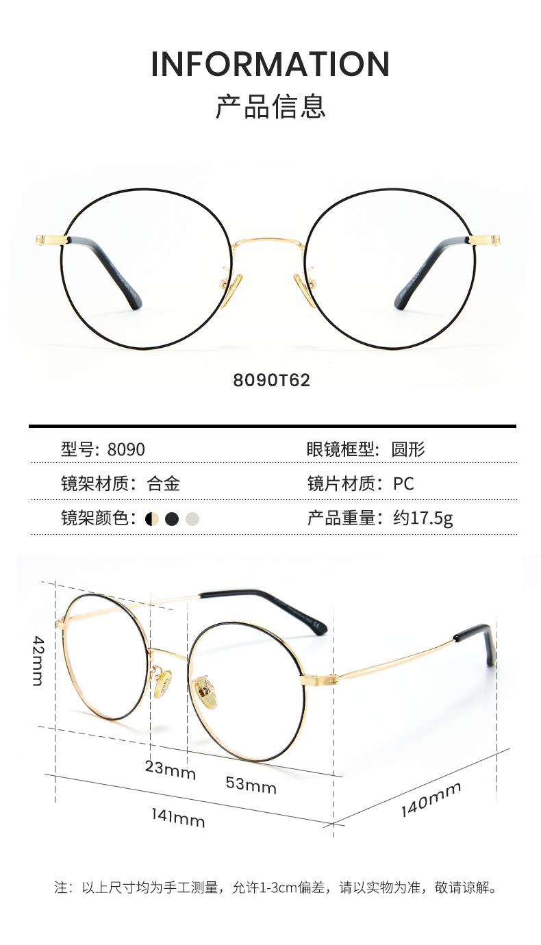 美国 cyxus 防蓝光眼镜 0-1000度可配度数 图4