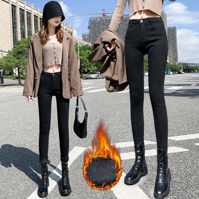 弹力小脚加绒保暖显瘦牛仔裤女