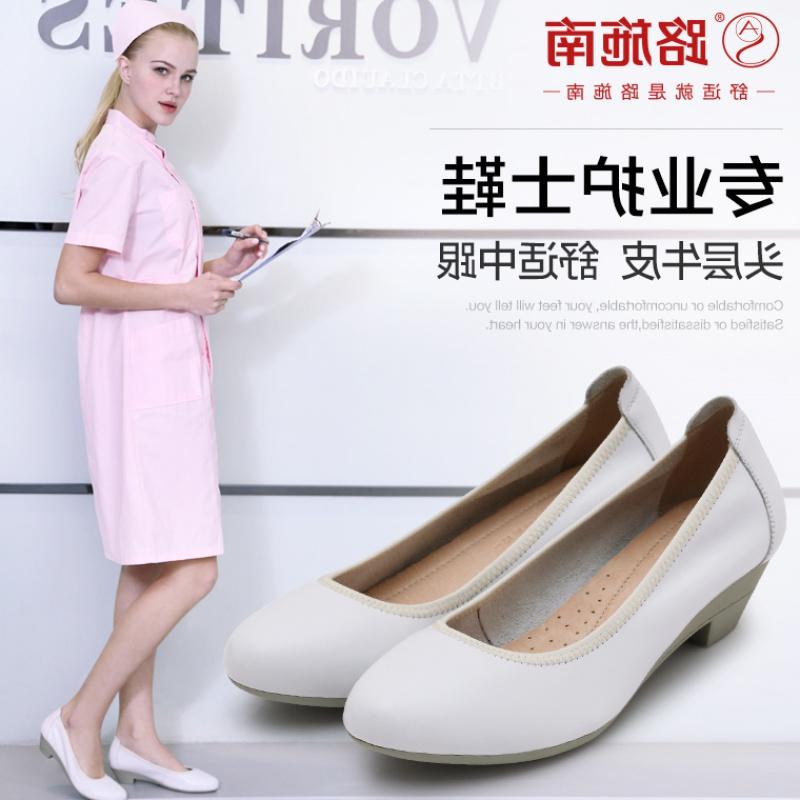女鞋工作鞋真皮皮鞋鞋中跟软底美容师上班鞋护士专业大码职业白色