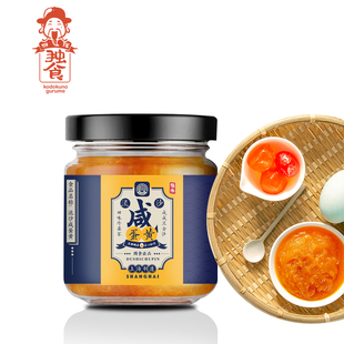 [food only] salted duck egg yellow sauce quicksand sauce 220g