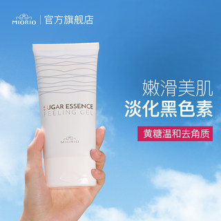 Korea MIORIO Miola brown sugar exfoliation for women and men to remove dead skin and face deep cleansing pore gel