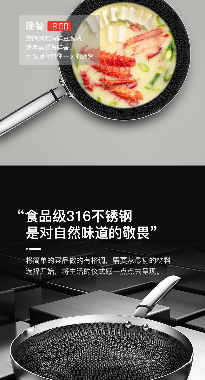 德国顶级厨具 康巴赫 三代升级款316不锈钢不粘锅 30cm 图4