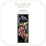 florte mixed berry flower fruit tea European imported flower tea and fruit tea combination with hand gift healthy tea