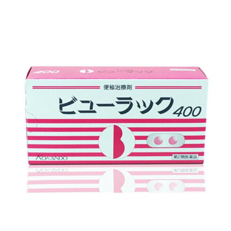 日本皇漢 堂小粉丸便秘丸便秘藥正品清腸排油排宿便小紅粉丸400粒