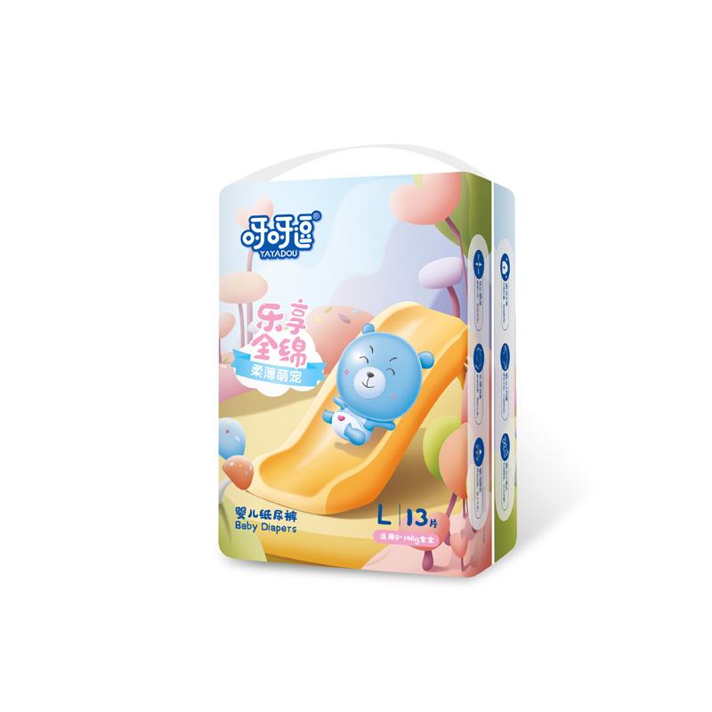 【呀呀逗】学步裤纸尿裤15片