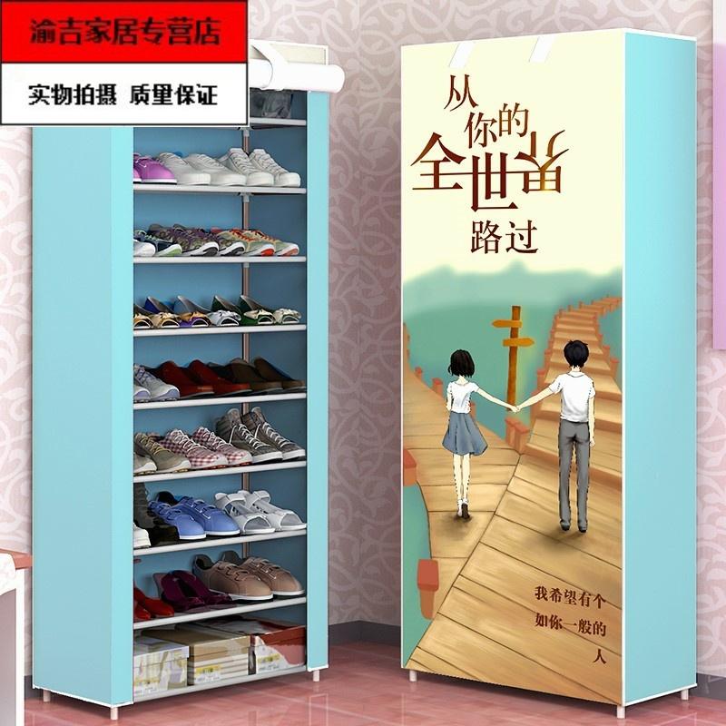 阳台简易室外门口户外防晒防水鞋架木制实家用牛津布鞋柜经济型。