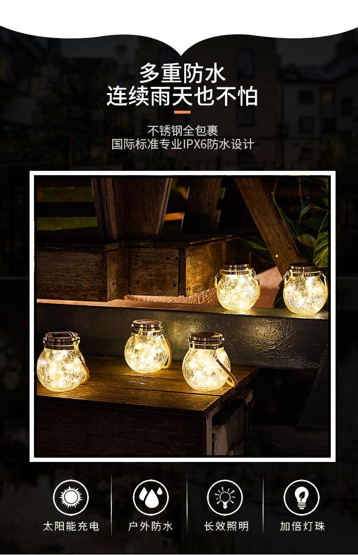 太阳能户外防水灯家用庭院挂灯阳臺别墅花园景观小夜灯室外装饰灯详细照片
