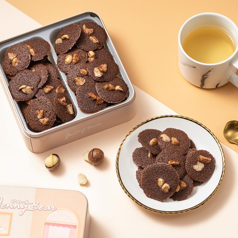 珍妮小熊夏威夷果可可脆小圆饼干300g手工零食网红饼干网红小饼干