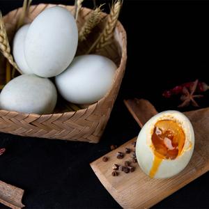 广西北海咸鸭蛋海鸭蛋60-70g10枚正宗北部湾红树林烤鸭蛋特产包邮