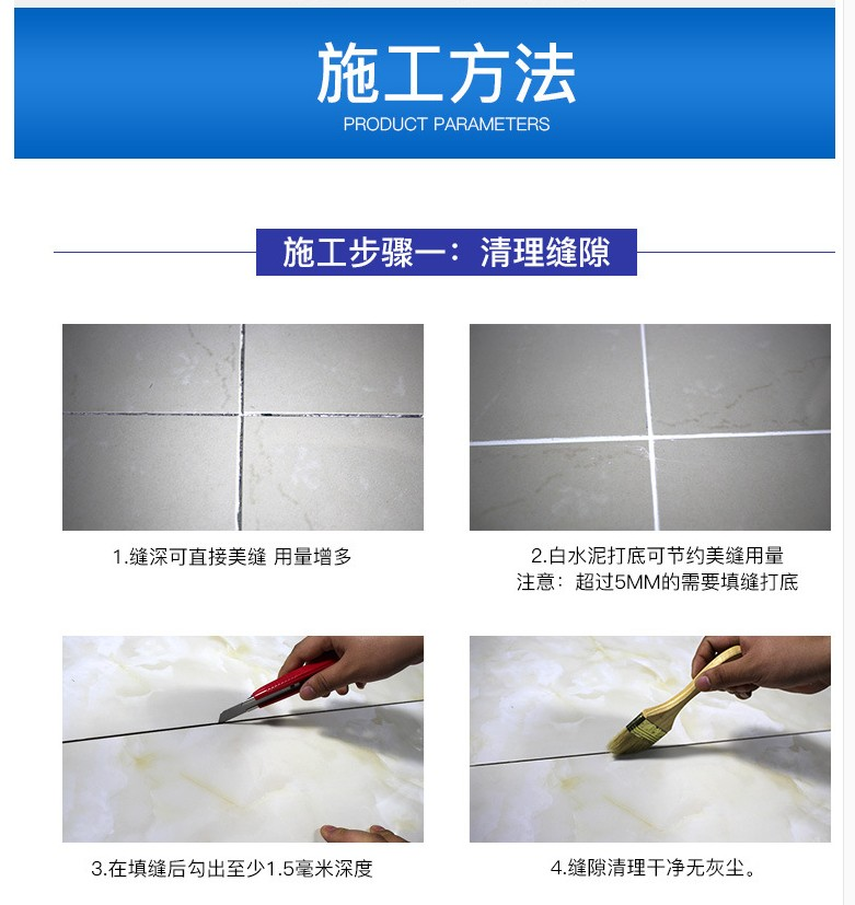 Domestic outfit golden beauty without glue gun type ceramic tile seam an agent gj liquid hand squeeze empresa whenever work background wall to wall
