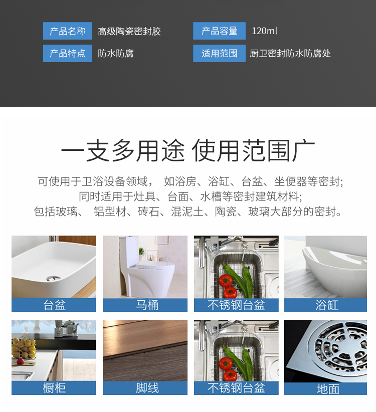 The Advanced ceramic wall tile adhesive family bathroom repair mouldproof sealant layering base sealing glass sealing side