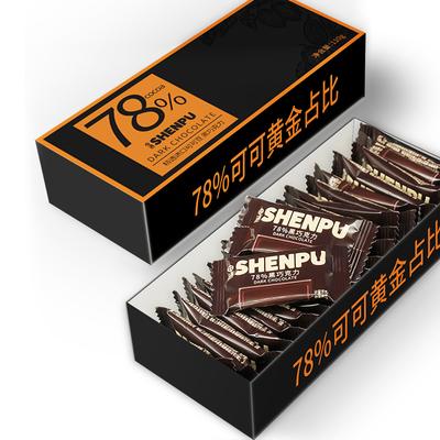 申浦黑巧克力烘焙低健身进口纯可可
