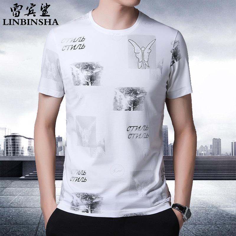 短袖T恤男中青年夏季潮流薄款