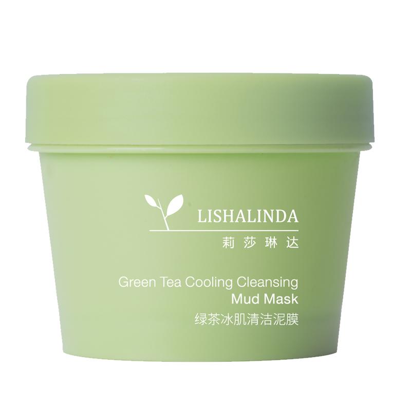 莉莎琳达LSLD绿茶清洁面膜泥膜泥膜 补水保湿滋润控油深层清洁