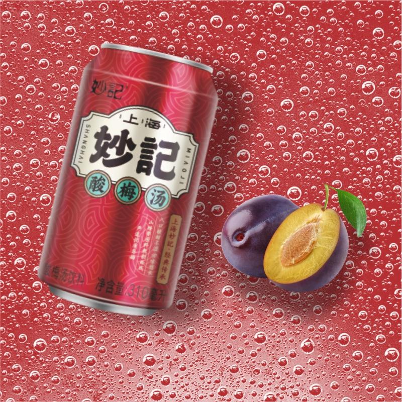 【消暑必囤!】桂花酸梅汤310mlX6瓶