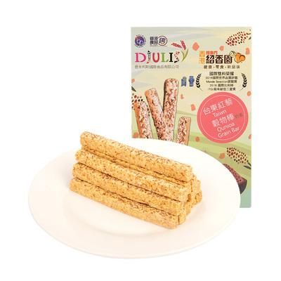 绍香园红藜谷物棒低0零食饼干代餐粗粮饱腹感168g台湾进口小零食