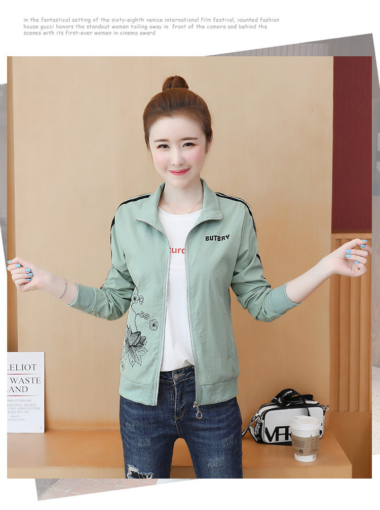 Spring and autumn short women's windshield 2020 new small style loose casual embroidered jacket jacket jacket 57 Online shopping Bangladesh