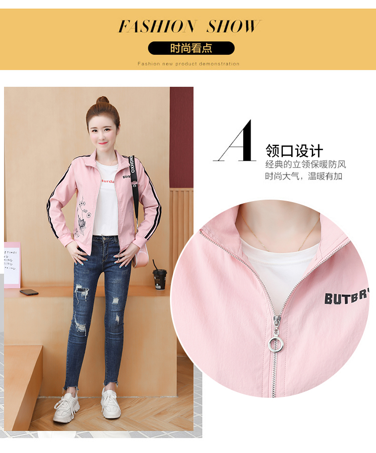 Spring and autumn short women's windshield 2020 new small style loose casual embroidered jacket jacket jacket 44 Online shopping Bangladesh