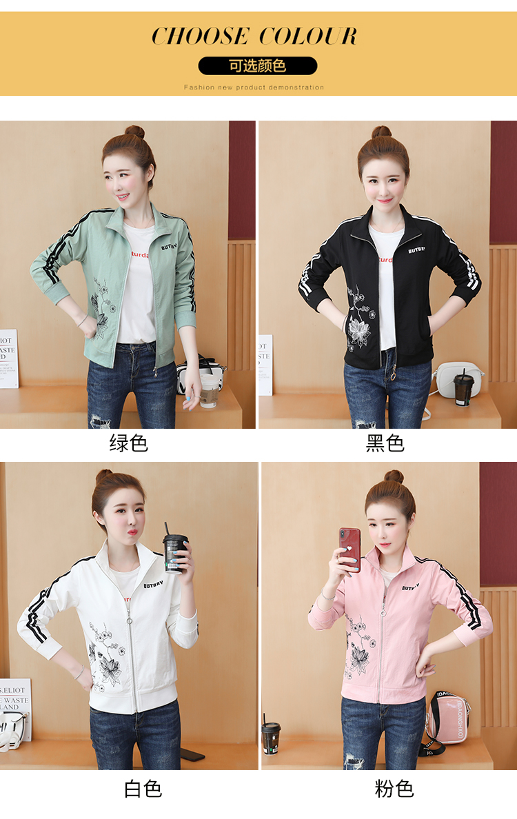 Spring and autumn short women's windshield 2020 new small style loose casual embroidered jacket jacket jacket 49 Online shopping Bangladesh