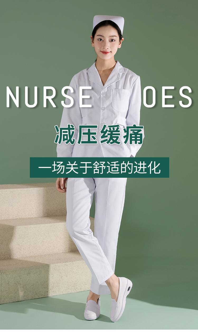 气垫护士鞋女软底透气不累脚春秋不脚臭防滑厚底增高夏季医护鞋子详细照片