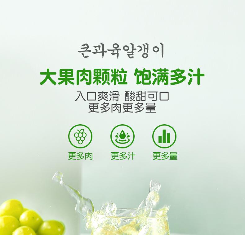 韩国乐天葡萄汁进口果粒果汁饮料罐装整箱网红饮品小瓶装详细照片