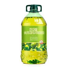 橄榄油食用油橄榄调和油物理压榨5L
