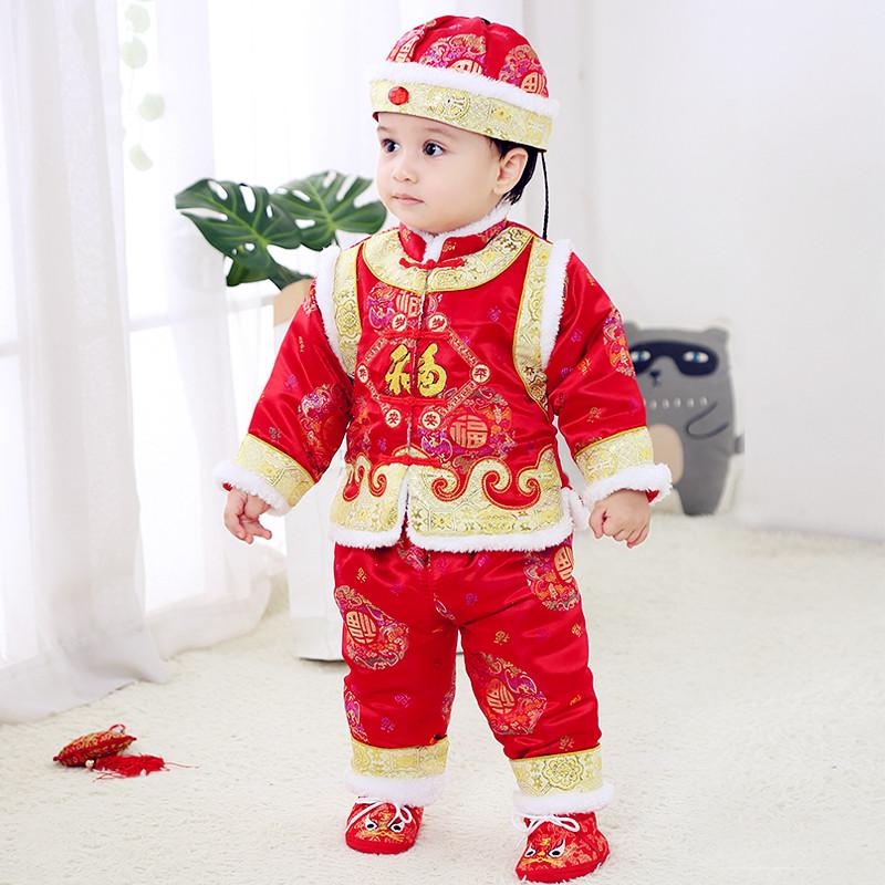 一宝宝周岁衣服男童婴儿抓周礼服唐装女薄款洋气生日红色春秋冬季