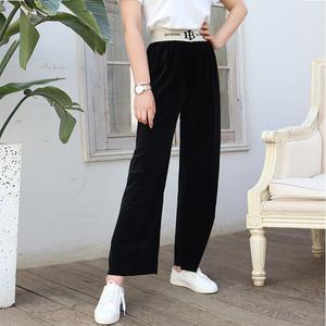 金丝绒阔腿裤女高腰垂感黑色显瘦