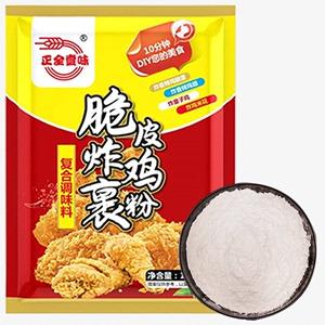 炸鸡粉裹粉脆皮家用商用肯德基香酥油炸脆炸粉起鳞起酥粉鸡翅鸡腿