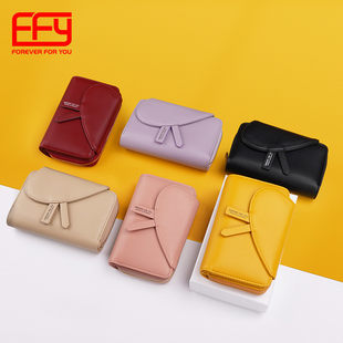 Bag wallet 2020 new hot-selling wallet Korean version ins fashion trend PU multi-card slot large-capacity wallet