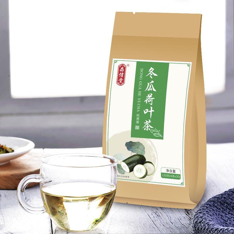 存信堂冬瓜荷叶茶纯干玫瑰花茶袋泡花草茶包决明子正品组合代用茶