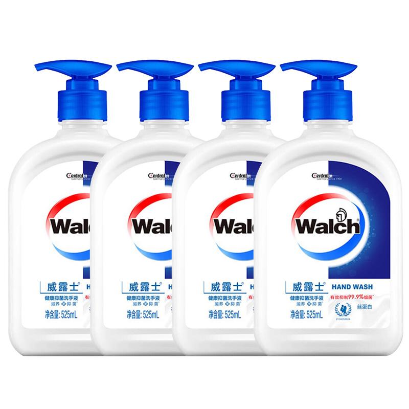 威露士丝蛋白洗手液525ml组合装健康呵护青柠杀菌消毒护手非泡沫