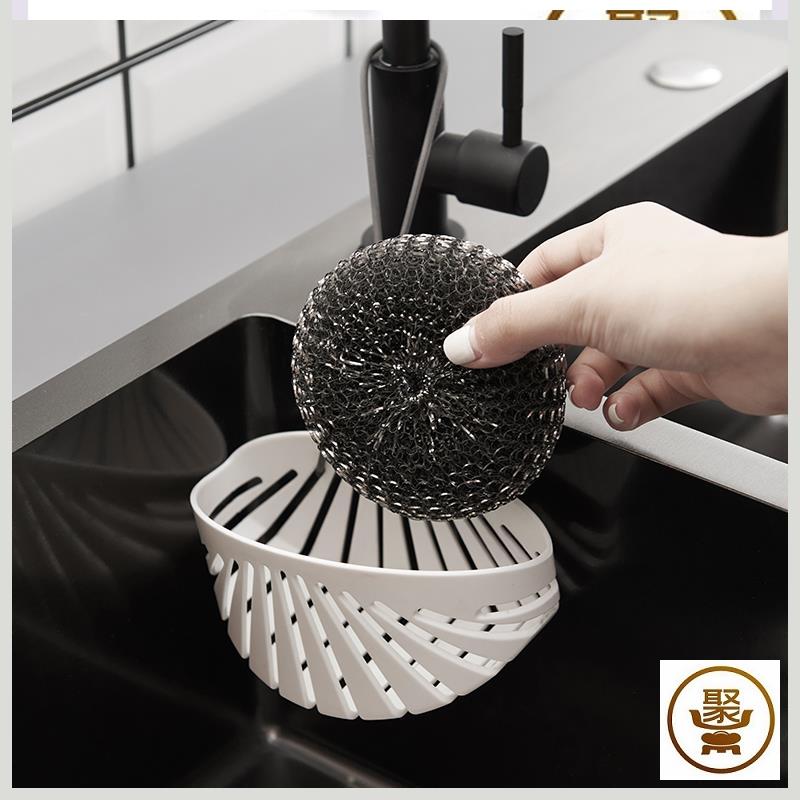 创意居家居厨房用品用具家用小东西日用品百货生活实用品沥水挂篮