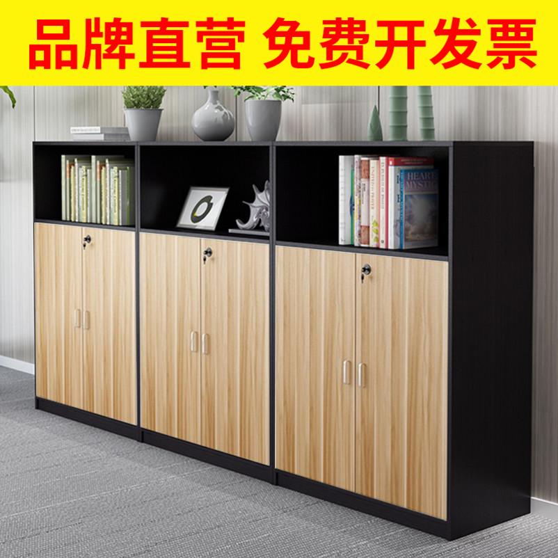 办公室文件柜资料柜木质带锁简约现代矮柜办公柜隔断档案柜储物柜