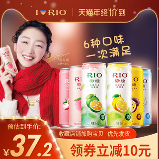 RIO Cocktail Rui Ao Liquor Rio New Year's Pre-Mixed Cocktail 6 flavors mixed 330ml*6 cans