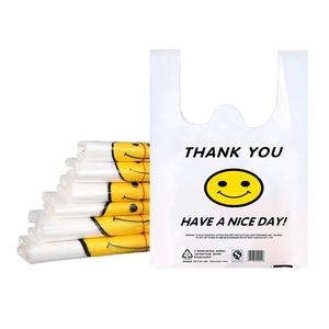 透明塑料拎袋定制商用食品袋打包胶袋手提袋子超市购物笑脸方便袋