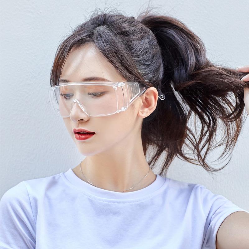 【超值~快抢】防紫外线防风沙防尘护目镜