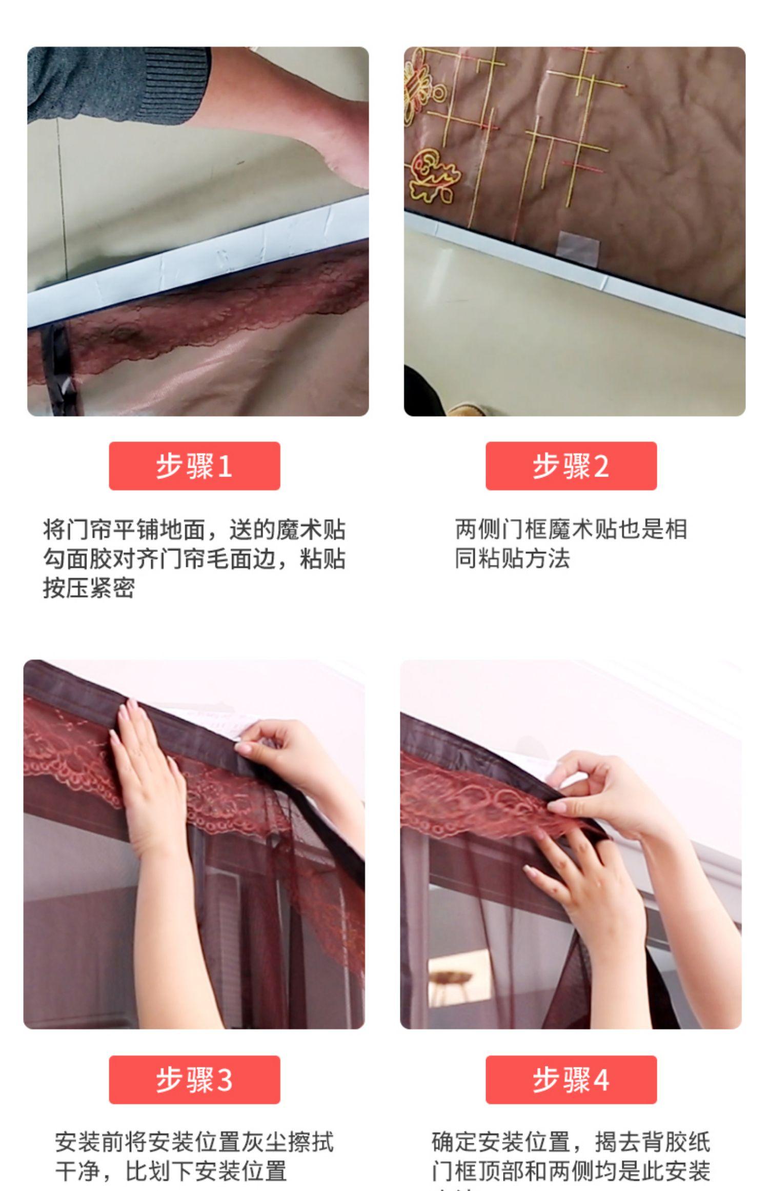 【大小尺寸5.6元!!】送图钉防蚊门帘
