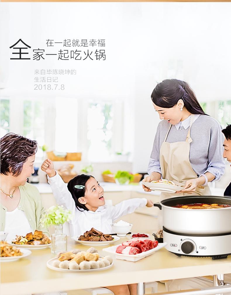 美的 多功能料理锅4L+电磁炉 图12