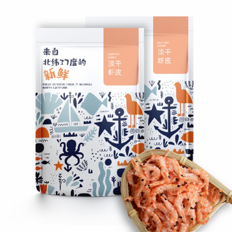 淡干即食无盐补钙红磷虾皮两包400g
