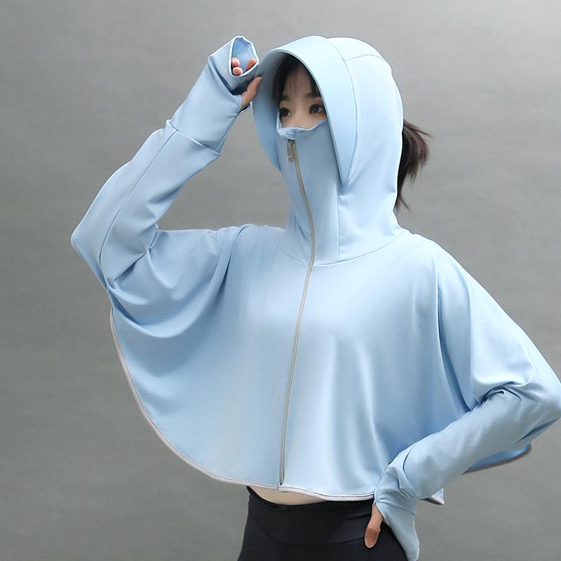 【冰丝透气】防晒防紫外线防晒衫