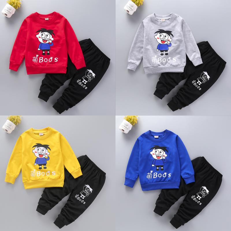 件套春装小童装儿童男童秋季套装中长袖v件套两女童装2-3-4-5岁潮1