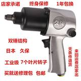 Pneumatic wrench industrial grade 12 large torque small jackhammers, pneumatic jackhammers, hardware tools.