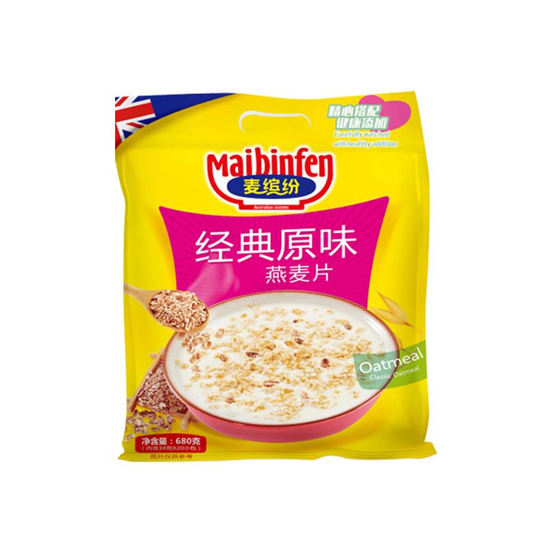 【麦缤纷】五谷坚果燕麦片680g