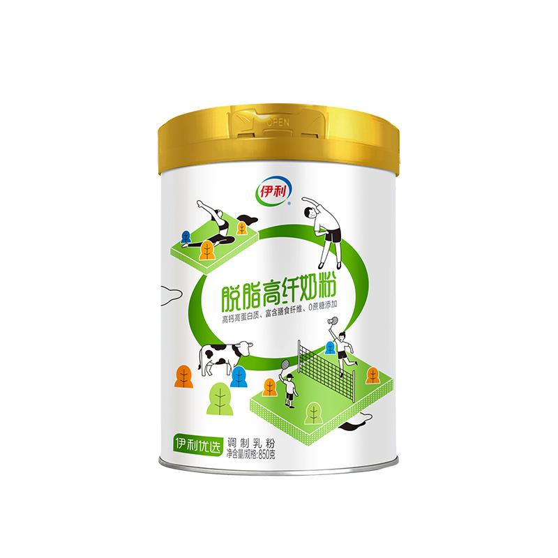 【王霏霏同款】伊利脱脂奶粉高钙营养成年中青年人冲饮早餐850g