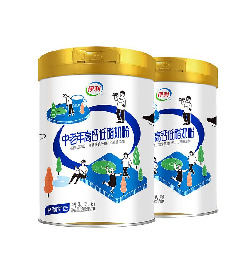 【新品】伊利中老年奶粉低脂高钙营养奶粉成年人官网旗舰店850g*2
