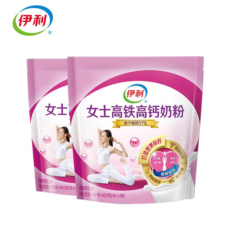 伊利女士高铁高钙奶粉400g*2