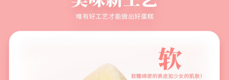 buh冰皮蛋糕混合口味即食整箱麻薯