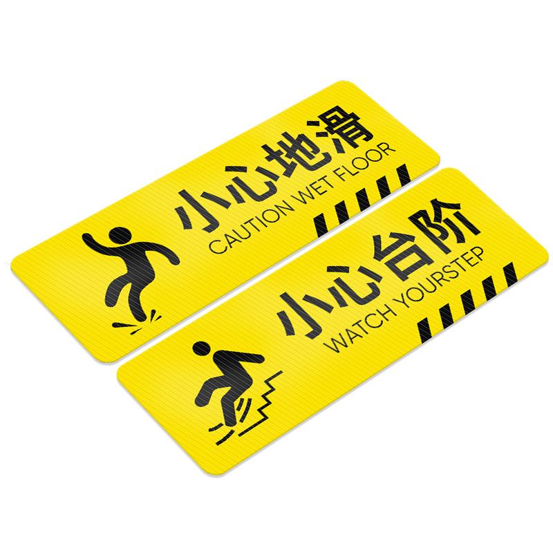 小心台阶地贴地滑温馨提示牌贴�纸创意夜光墙贴注意脚下安全警示标语当心碰头玻璃楼梯标识ㄨ指示定制牌子耐磨