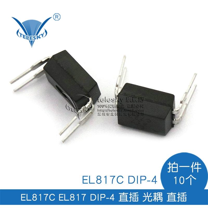 EL817C EL817 DIP-4 встроенный в линию оптопары In-line IC чип Интегрированный блок(10)